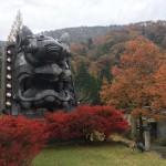 日本の鬼の交流博物館
