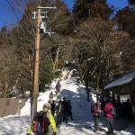 20170128愛宕山山頂